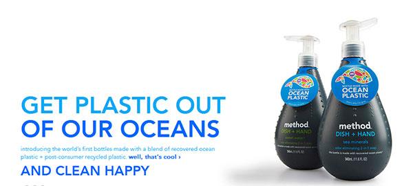 Une bouteille en plastique recyclé des océans