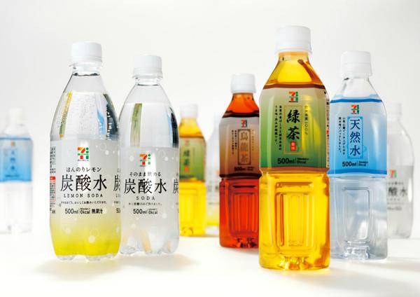 Recyclage des bouteilles en plastique chez Seven & i au Japon